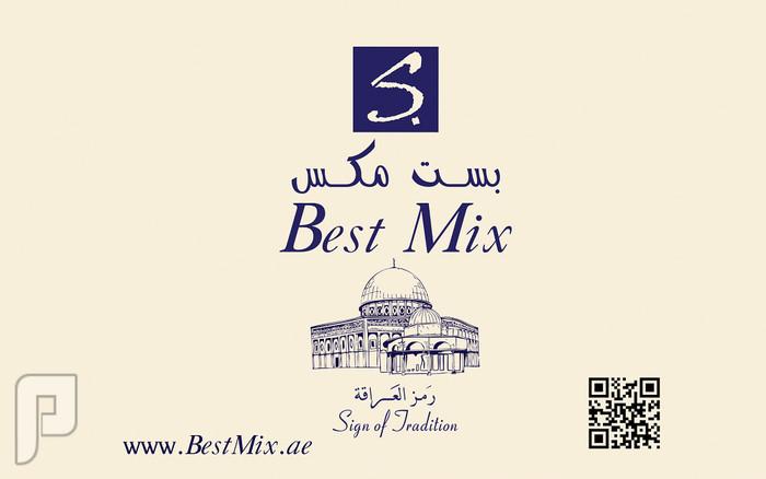 Best Mix Zalatimo