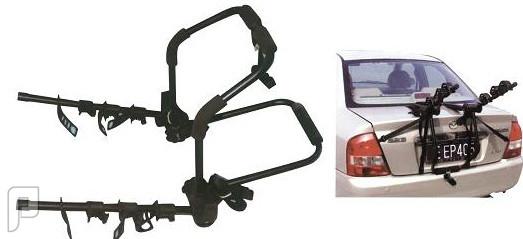 حامل الدراجات الهوائية (السياكل) على السيارات - الحامل الثلاثي طط§ظ…%D